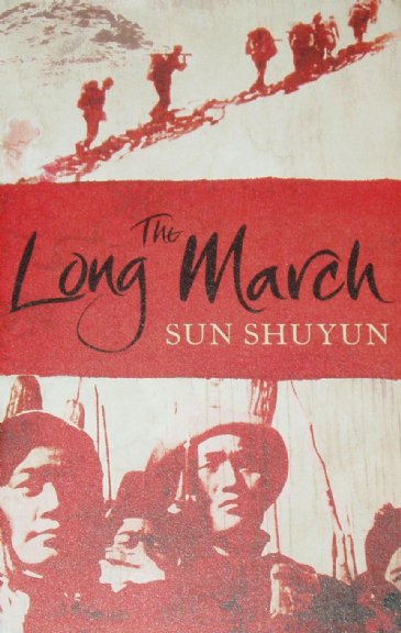 The Long March, by Sun Shuyun